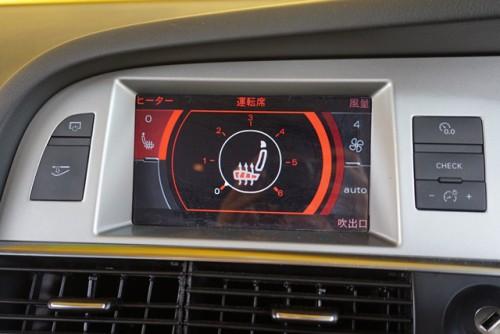 フロント6段階調整付きシートヒーターの装備となっております!!