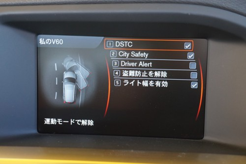 CITYSAFETY(衝突軽減システム)などの安全装備も充実のお車です!