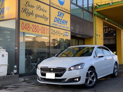H27y Peugeot 508 Griffe ご納車