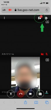 line_oa_chat_210327_181411 - コピー